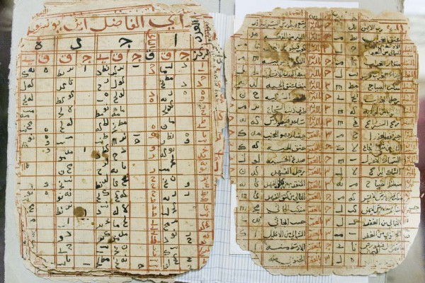Timbuktu-manuscripts-astronomical-tables-e1432626064513