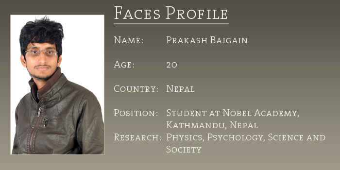faces_profile_bajgain