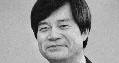 Hiroshi Amano: Wie blaues Licht die Welt veränderte